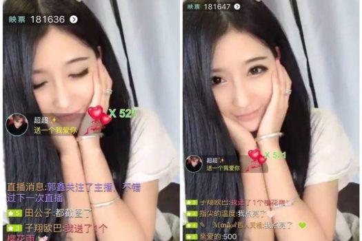 December news: Live-streamers, Weibo's comeback, top China KOLs