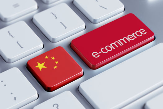 10 predictions for e-commerce in China