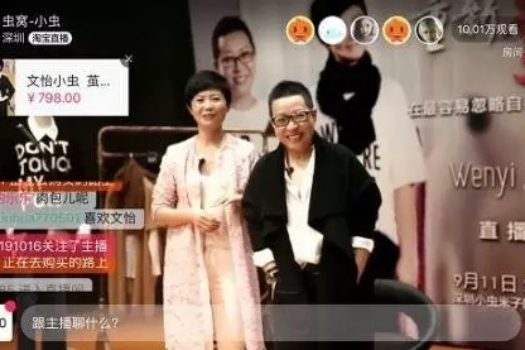 April news: How livestreamers earn $40M a year, top Chinese beauty bloggers