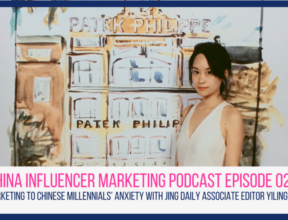 CIM Episode 021: Marketing to Chinese Millennials' Anxiety with Jing Daily Associate Editor Yiling Pan