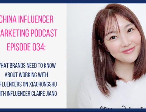 CIM Episode 034: What Brands Need to Know About Working with Influencers on Xiaohongshu with Influencer Claire Jiang