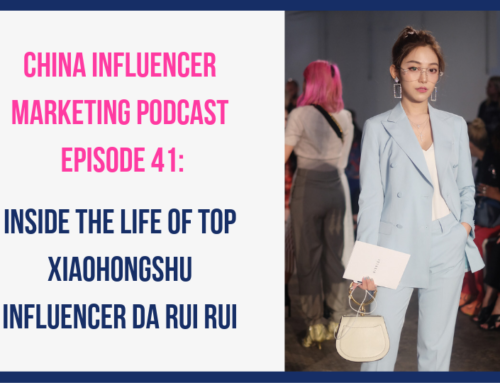 CIM041: Inside the Life of Top Xiaohongshu Influencer Rui @大睿睿