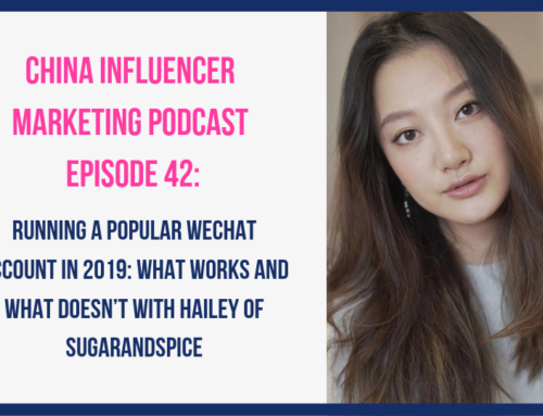 CIM042: Running a Popular WeChat Account in 2019: What Works and What Doesn't with Hailey of Sugarandspice