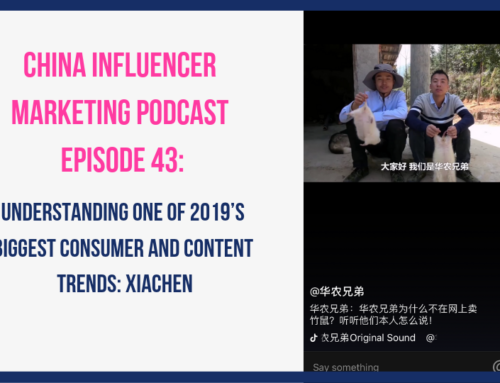 CIM043: Understanding One of 2019's Biggest Consumer and Content Trends: Xiachen