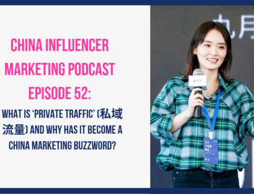 CIM052: What is 'Private Traffic' (私域流量) and Why Has it Become a China Marketing Buzzword?