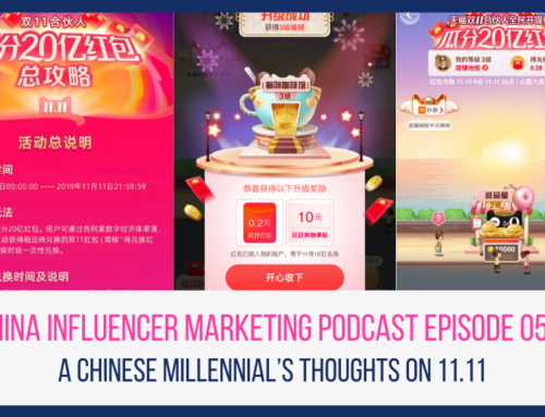 CIM053:  A Chinese Millennial's Thoughts on 11.11