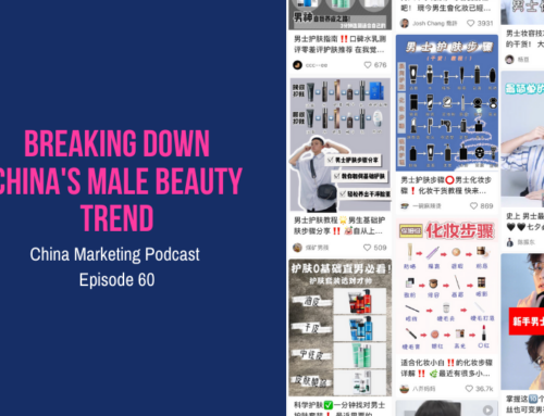 CMP060: Breaking Down China's Male Beauty Trend
