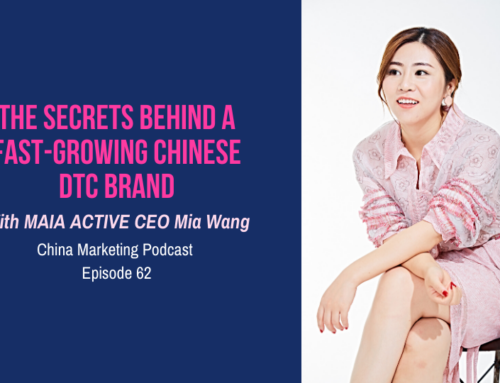 CMP062: The Secrets Behind a Fast-Growing Chinese DTC Brand w/ MAIA ACTIVE CEO Mia Wang